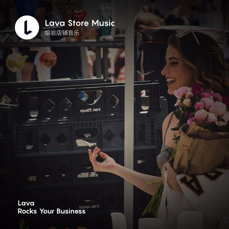 店铺音乐,卖场音乐