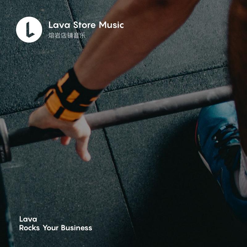 健身房音乐,健身房背景音乐