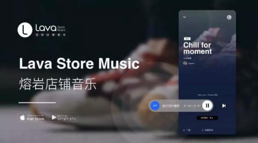 背景音乐,店铺音乐,餐厅音乐,品牌音乐
