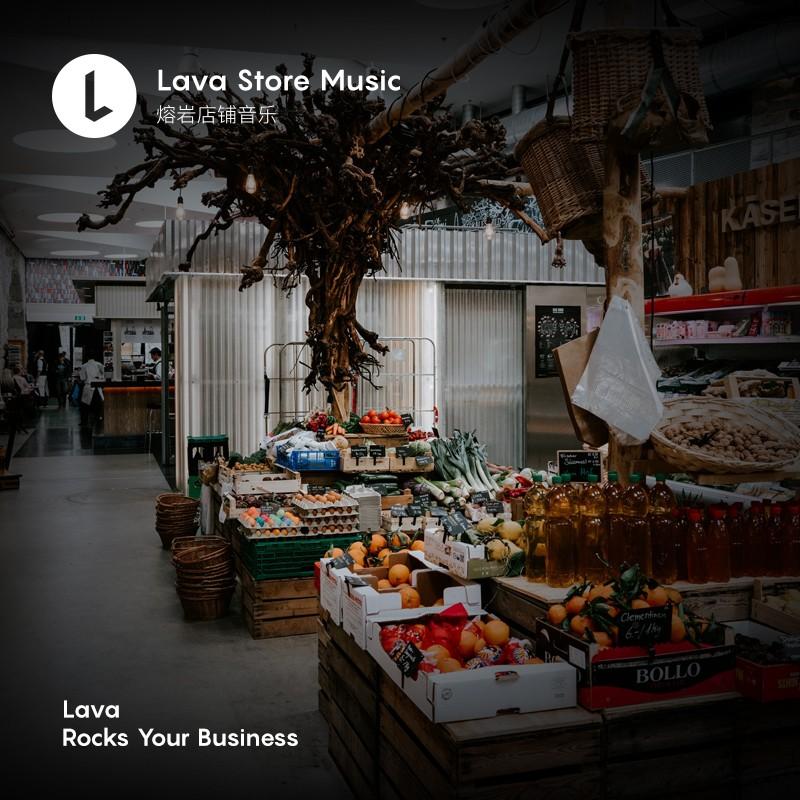店铺音乐,品牌音乐