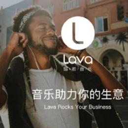 "Lava店铺音乐玩转""情绪营销"" 为店铺制造乐燃五感的背景音乐"