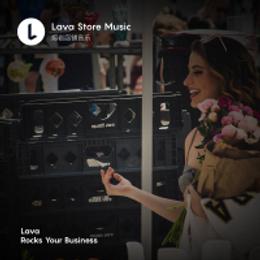 火热卖场,卖场背景音乐营造心动购物氛围