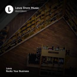 商业音乐:做与店铺和消费者契合的知音