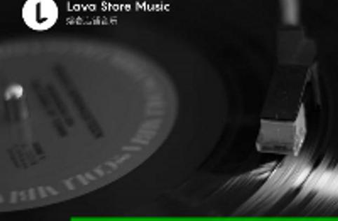 书店音乐如何吸引人?答案尽在Lava熔岩音乐!